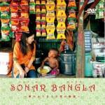 『~Sonar Bangla~ 夢のような5日間の物語』