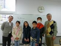 実施報告】 【2013年3月19日(火...