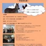 report_0326_01