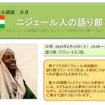 report_2013615_1