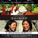report_20131109_1