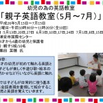 oyako20145-7