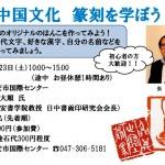 tenkoku 2014_7