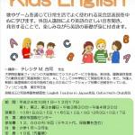 kids_2014